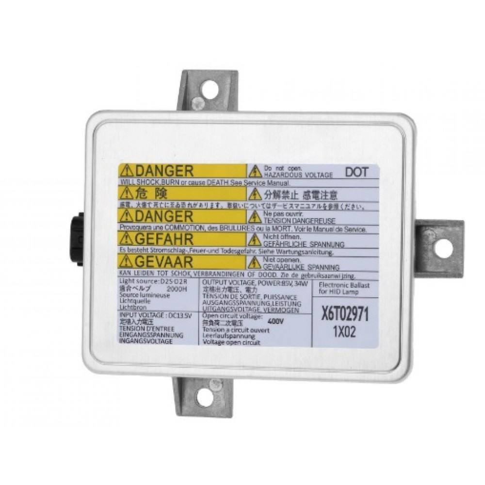 Mitsubishi Electric Xenon blokas X6T02971 / W3T10471 / W3T11371 / X6T02981 / W3T156716